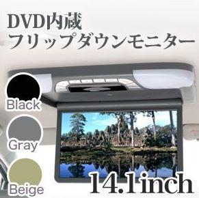 DVD内臓フリップダウンモニター