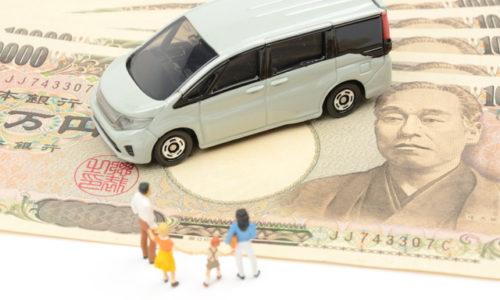コミコミ価格 中古車