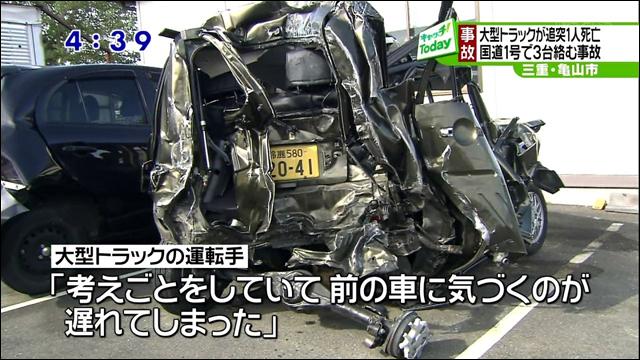 ファミリーカー 軽自動車 安全性
