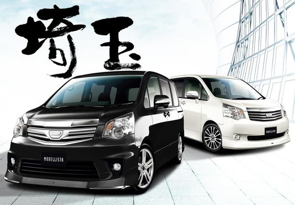 中古車 埼玉 イメージ