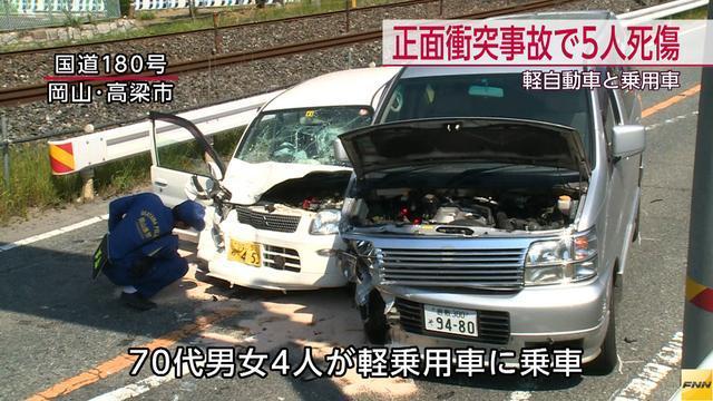 ID車両 事故歴