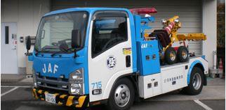 JAF レッカー車