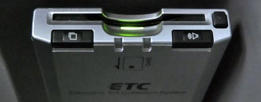 ETC車載器 中古車