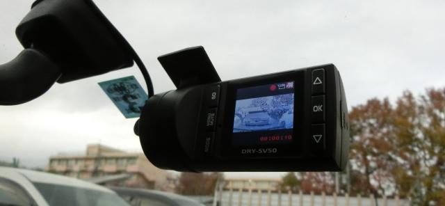 ドライブレコーダー 自宅防犯
