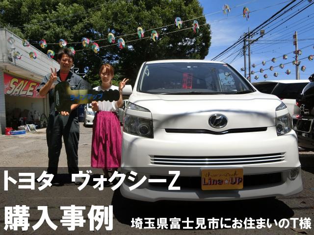 ヴォクシー 中古車 購入事例 埼玉県富士見市
