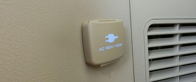 エリシオンVX-AC100V電源
