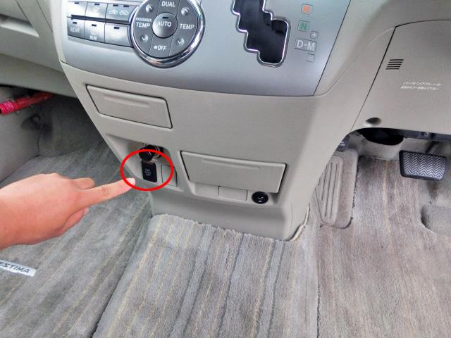 エスティマ50 PWR DOOR OFF スイッチ