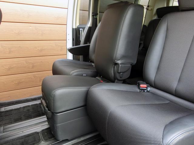 エルグランド E51 セカンドマルチセンターシート