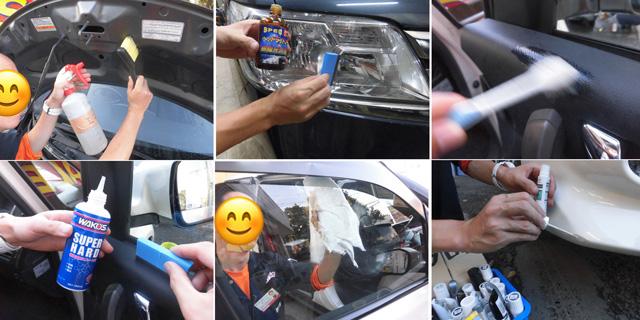 車 クリーニング 作業工程