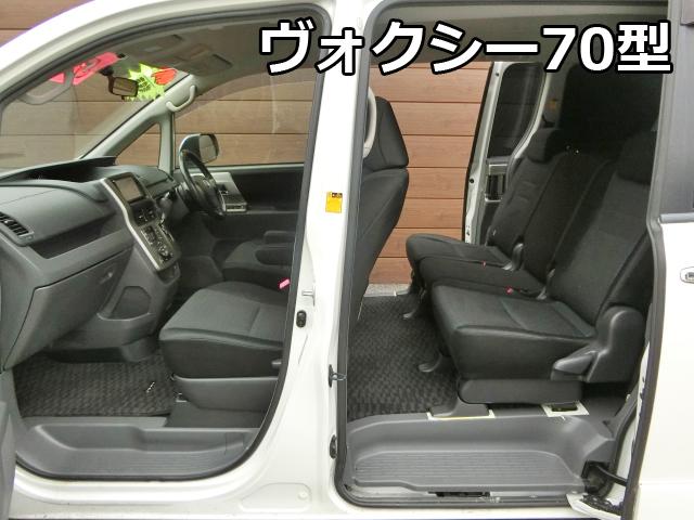 ヴォクシー70型 スライドド