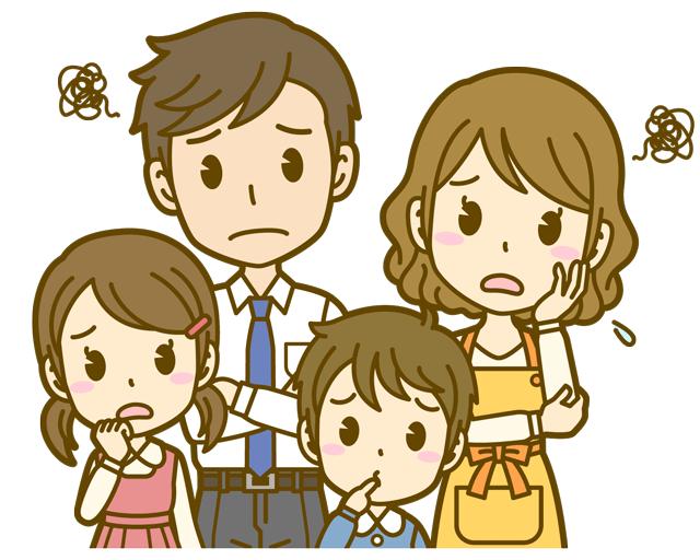 四人家族 クルマ