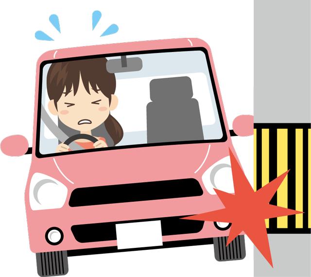 女性 車 ぶつける