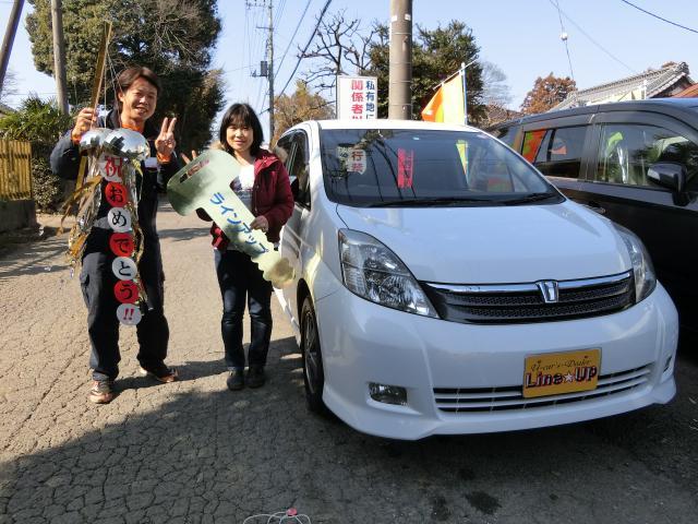 東村山市でアイシス中古車をご購入のお客様